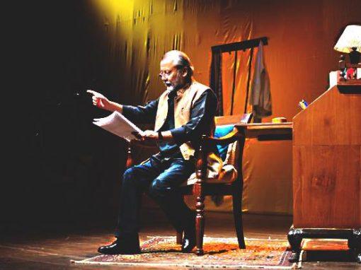 Delhi Theatre Festival