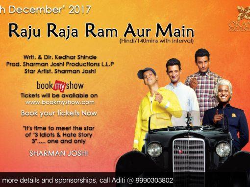 Raju Raja Ram Aur Main