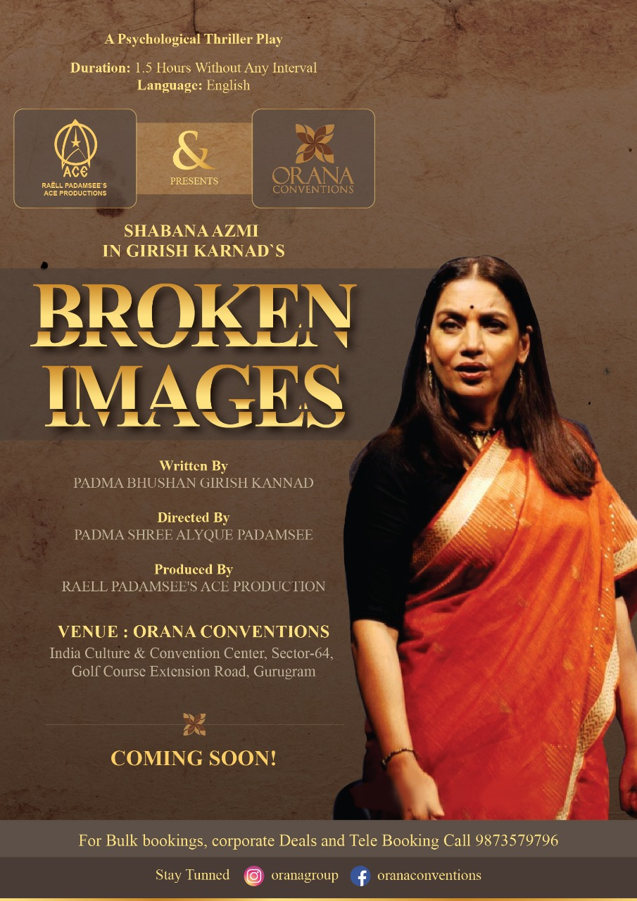 Event at Orana Conventions - Broken Images