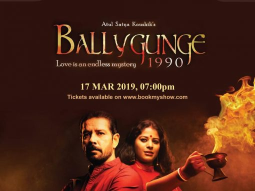 Ballygunge 1990 – Love Is An Endless Mystery